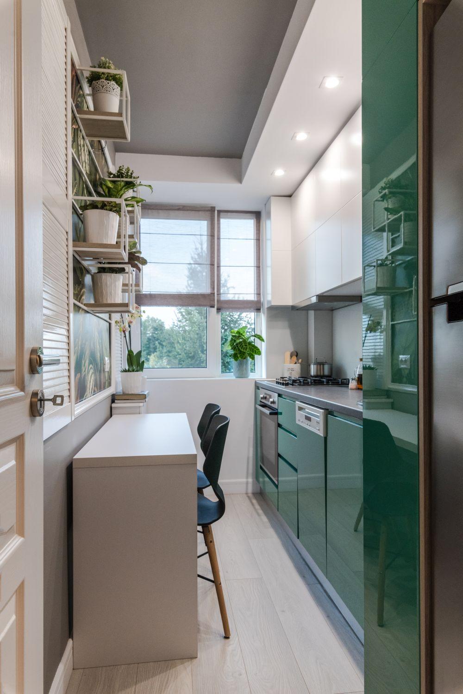 Bucătăria verde