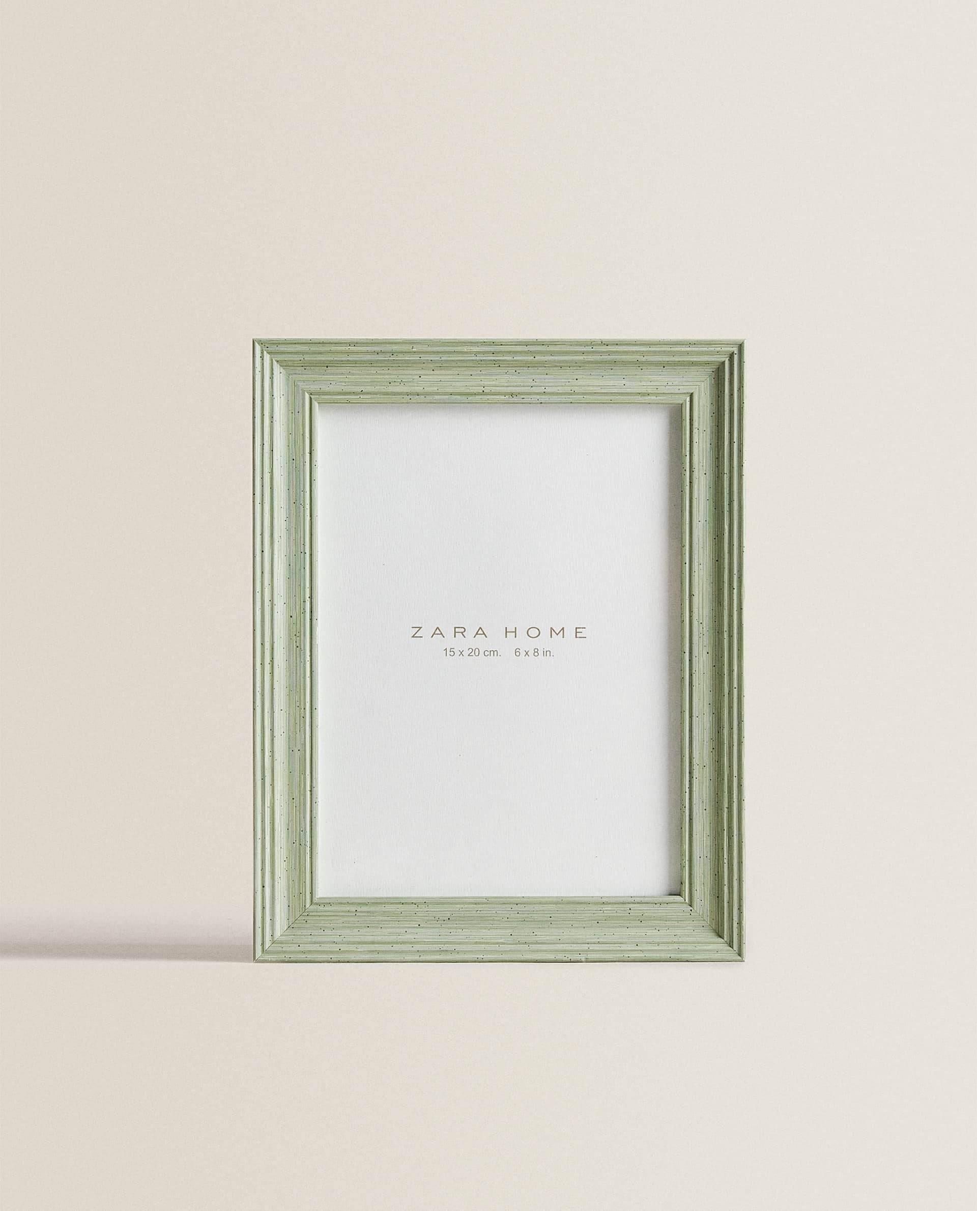 rama foto verde masliniu 2