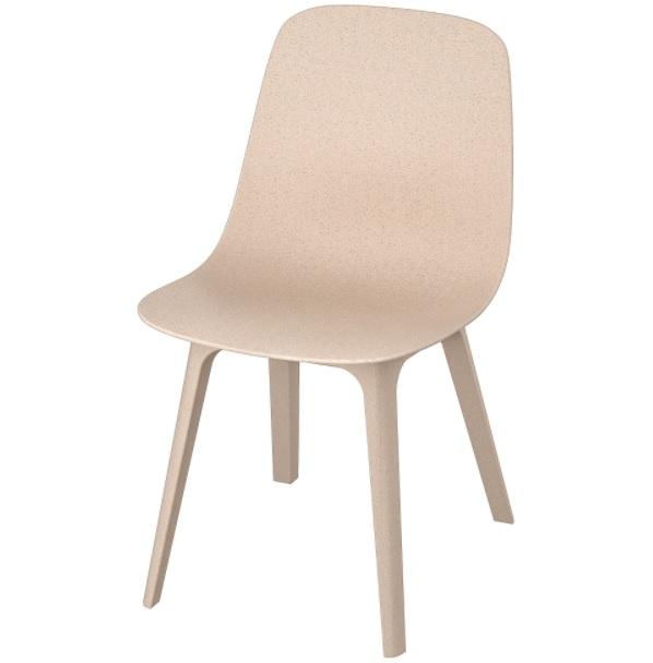 scaune moderne ikea